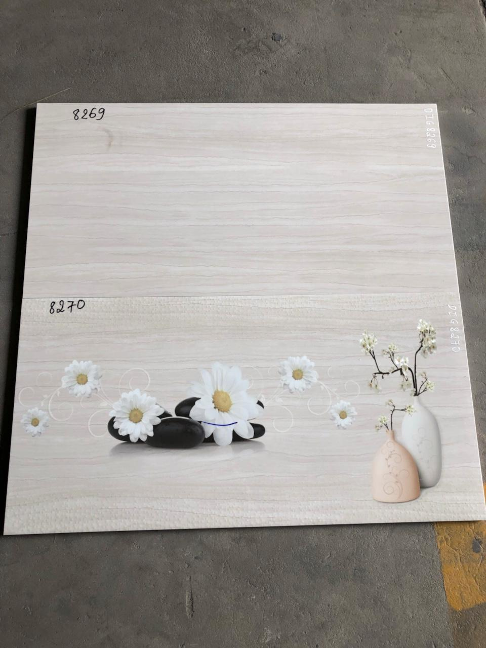 EVL8269